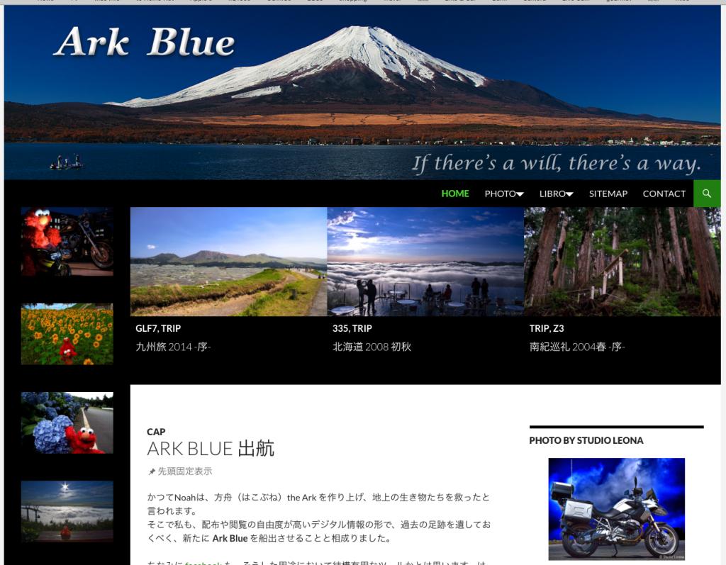 ScreenShot_ArkBlue