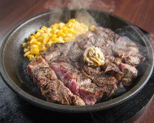 ikinari-steak-lunch-wild