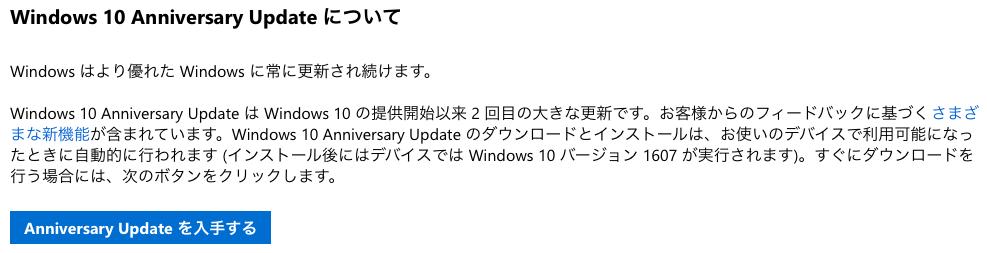 Windows10-A_U